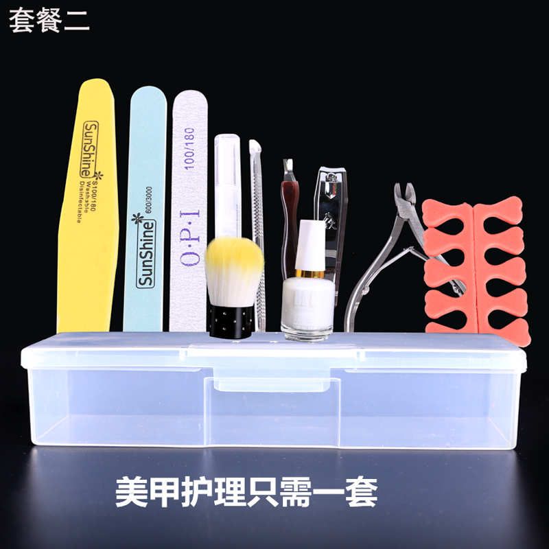 Manicure kit complete beginners DIY personal shop do nails manicure based care products