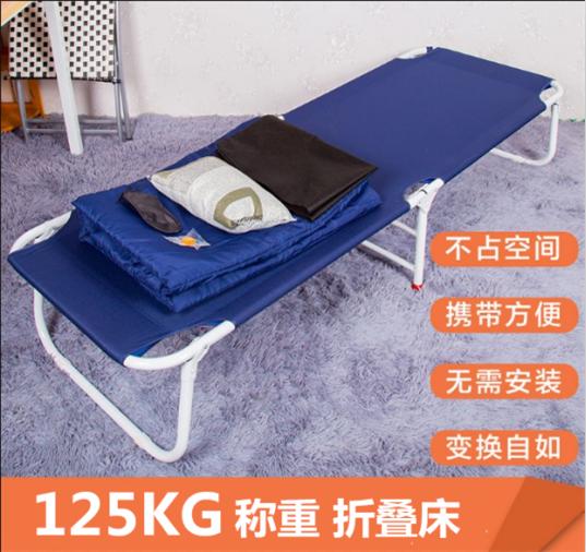Liegestuhl - Büro im Bett einfach INS Bett ruhen feldbetten schlafen noch ein klappbett Erweiterung liegestuhl
