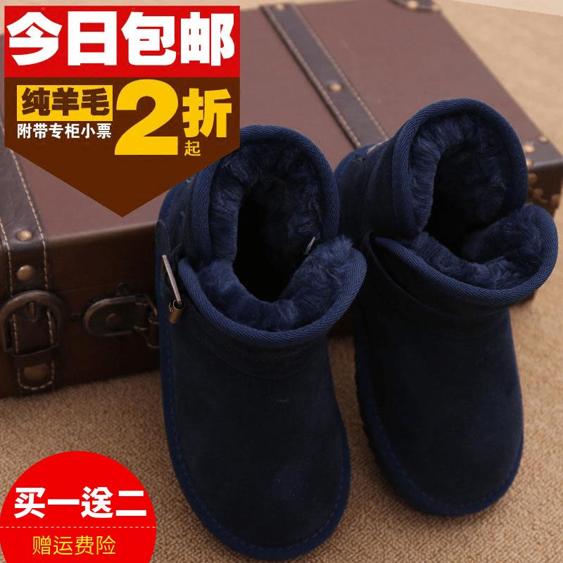 冬季羊皮毛一体儿童雪地靴男童鞋女宝宝短靴女童靴子防水防滑棉鞋