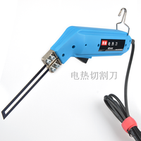 Foam cutter blade cutting are electric knife electric knife knife KT sponge hot melt extruded plate