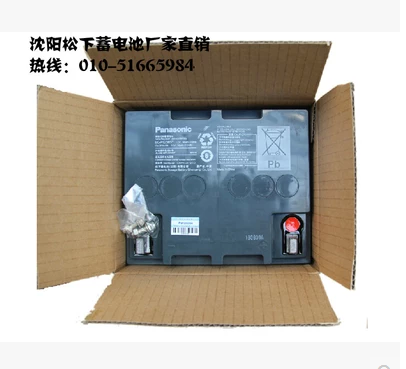 Brand new original 12v38ah20HR LC-P1238STups float type lead-acid battery Panasonic special