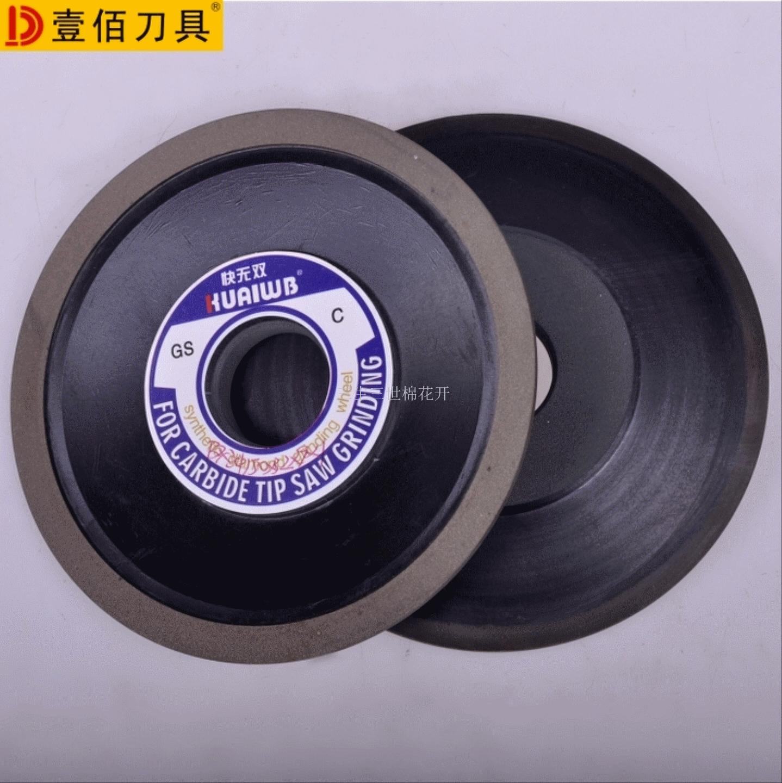 Diamond grinding wheel piece blade angle grinding wheel grinding mill Wang alloy saw blade grinding wheel polishing