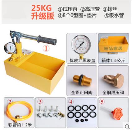 испытательное давление насоса ручной компрессор давления насоса играть утечки документа Дип тестер 25 - 40 кг труба трубопровод измерения давления