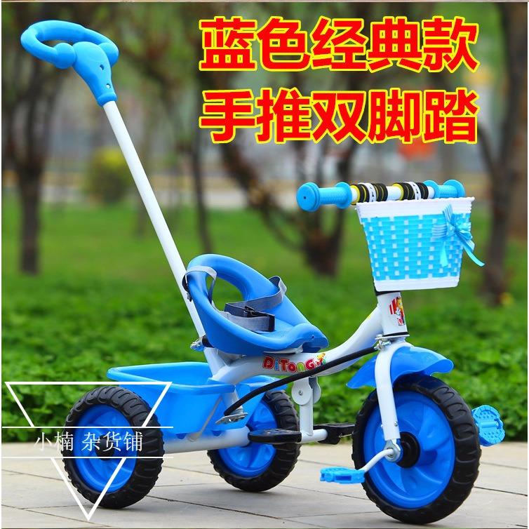 Una generación de niños lactantes triciclo importados de Japón la bicicleta desmontable.