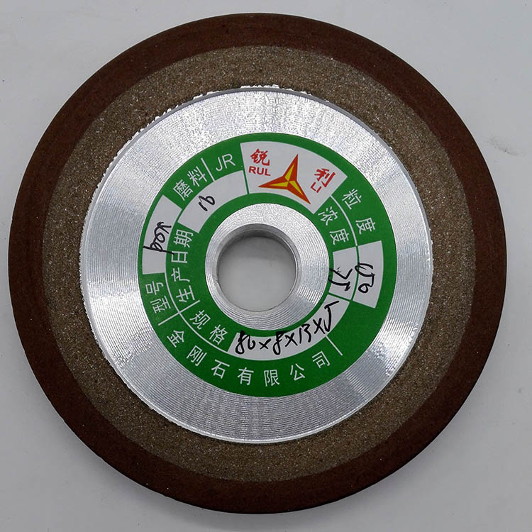 Diamond grinding wheel single bevel hard alloy cutter tooth grinding machine grinding wheel piece of tungsten steel