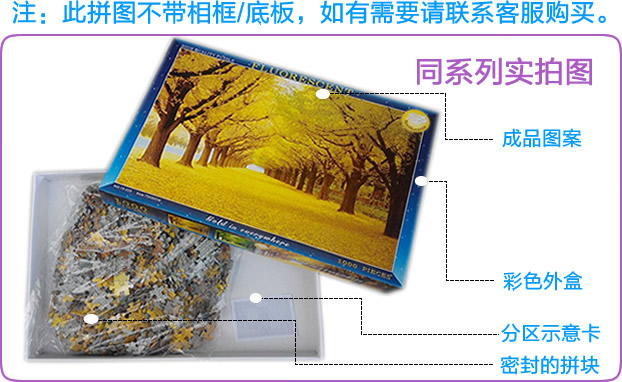Shipping 1000 adult cartoon luminous puzzle scenery from early childhood intellectual toys Cherry Hill
