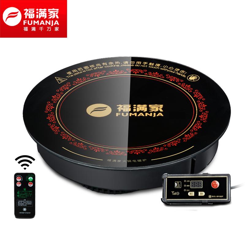 """/HL-C22R kulaté fondue elektromagnetické pece pro obchod s trávou užitkových vložené """"drive - by wire"""