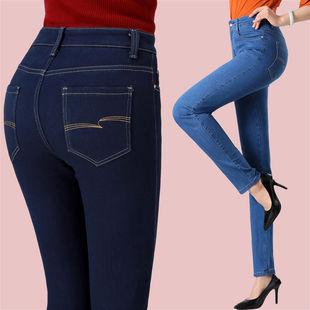 秋季新款中年高腰女黑色大码弹力修身显瘦妈妈大码直筒牛仔裤女裤