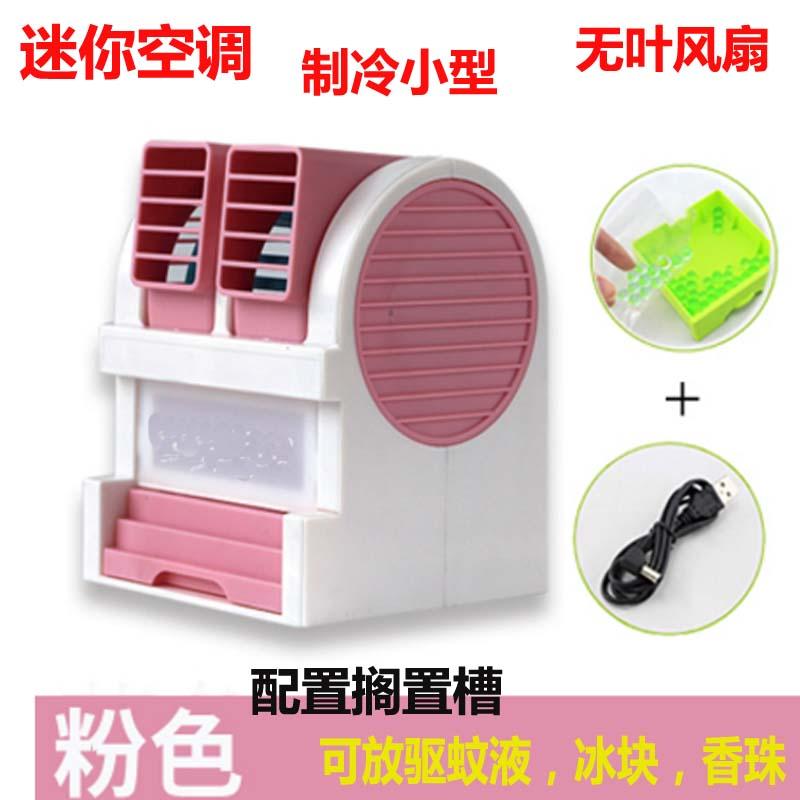 небольшой зарядки мини - портативный электрический вентилятор охлаждения, кондиционирования воздуха в руке сильный ветер 3 фестиваль № 5 батареи электропитания