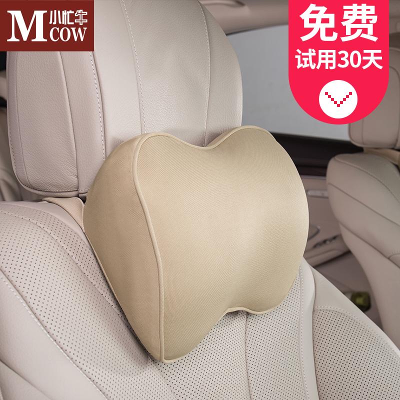 自動車を枕腰枕で護首クッション記憶綿車内車載車枕でクッション背もたれ夏通気