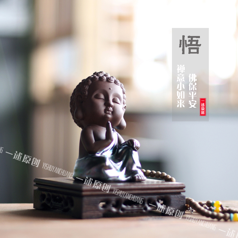 【智】贈送【底座】+【佛珠】創意家居裝飾品客廳風水擺件家居飾品桌面擺設佛像手工藝禮品禮物