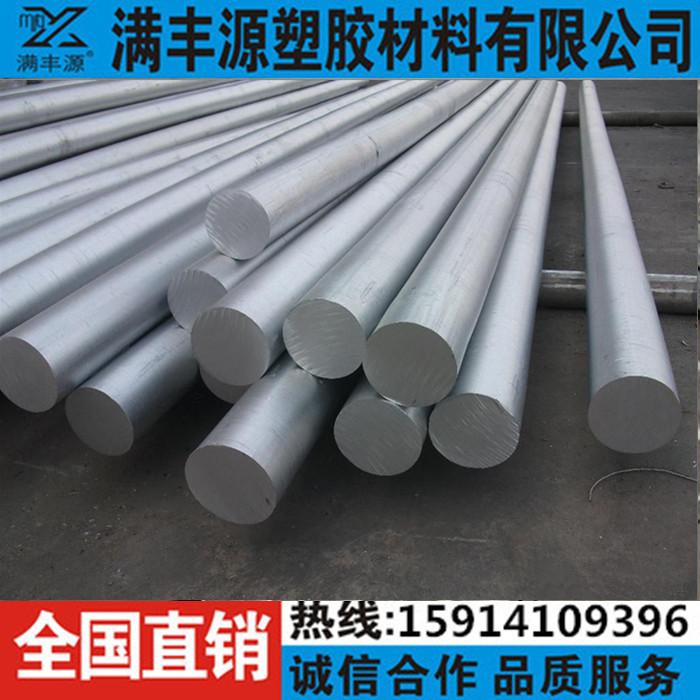 6061t6 il Braccio di Alluminio 7075t6 super aerea di spessore di Alluminio in Lega di Alluminio, Alluminio piatto solido blocco di Alluminio Barre Zero (63