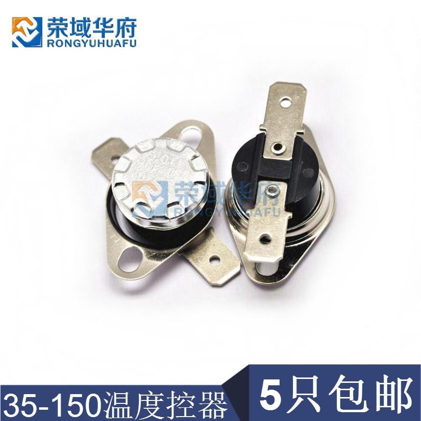 KSD301 температурен регулатор на температурата на двигателя на 45/50-150 / 250V/10A затворен (5)