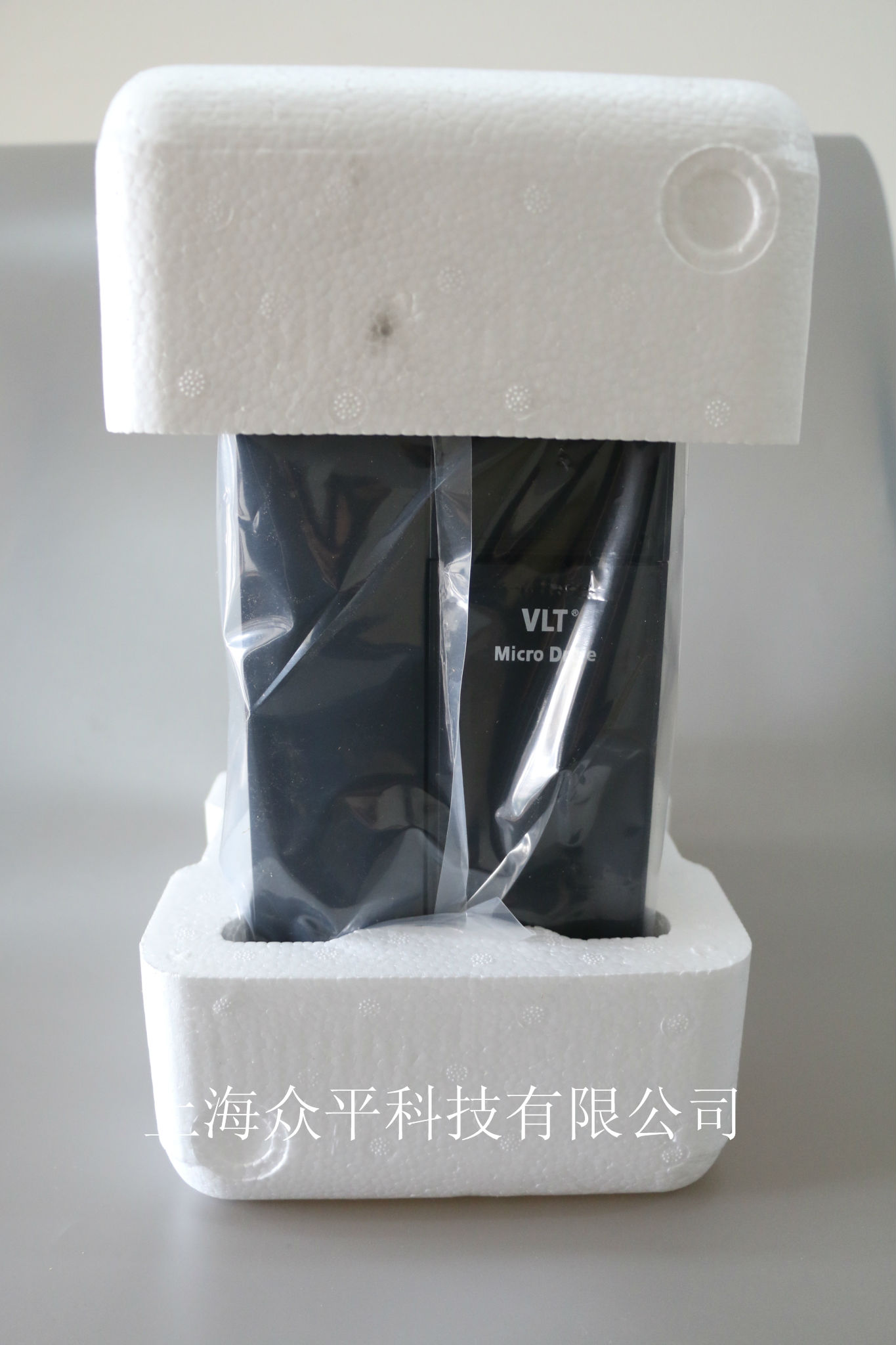 Danfoss convertidor trifásico 380-480V 5.5KWFC111P5K5T4E20H4XC