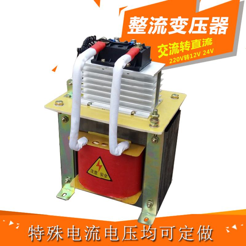 BKZ-9000VA/W трансформатор ac 380 v dc DC12V24V36V48v110v220V