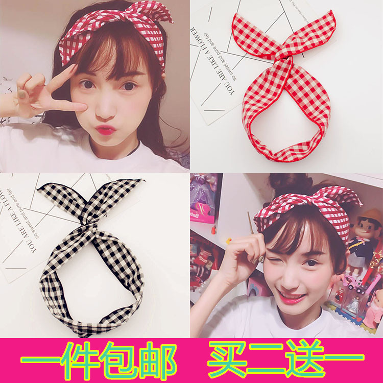 Han Guodong gates simple cute cloth rabbit ears with comfortable Beige Plaid twist Headband Tiara