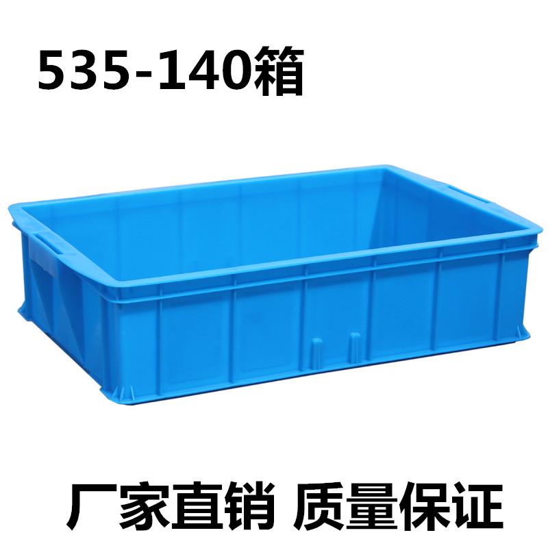 tjockare 535-140 plastbehållare plastkorgar reservdelar rektangulära fält plast lådor.