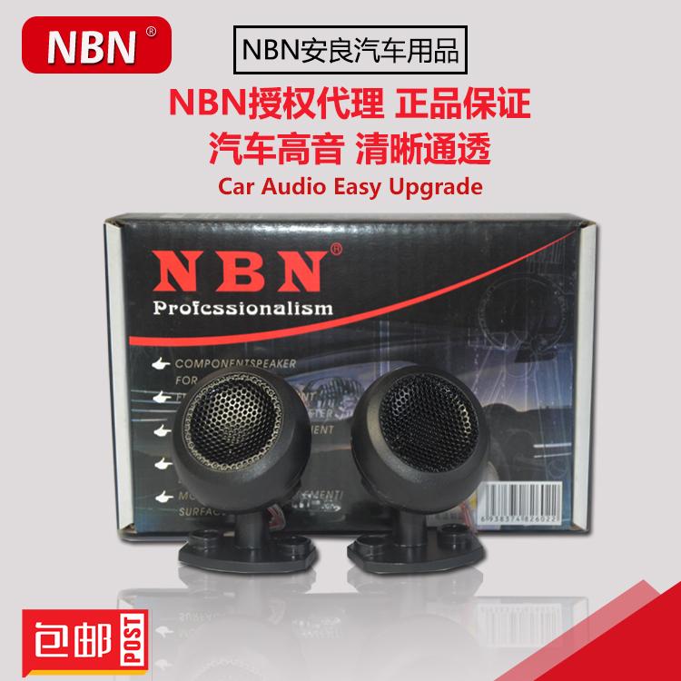 Auto - multi - angle - nbn - Super - hochtöner MIT kondensator - zi kopf SP-28 verhindern, dass der Brand TS-28