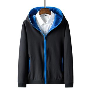 夹克男2019春季新款连帽外套男士上衣外装撞色设计上衣韩版潮服装