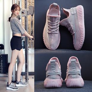 秋季女款椰子鞋透气镂空健身鞋