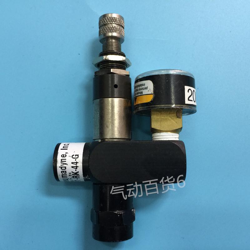 Importados R11-RK-44-G controlador de válvula de regulación de presión Válvula de flujo