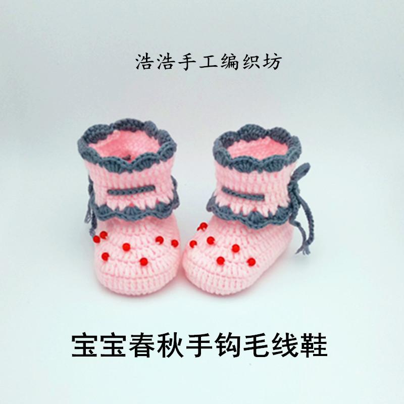春秋鼕成品手工編織男女寶寶毛線鞋新生兒軟底鞋0-1歲繫帶防掉鞋
