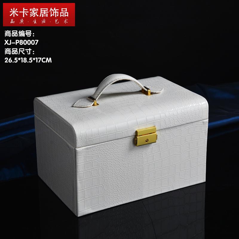 米卡家居飾品【現代首飾盒】 皮質三層收納箱樣板房軟裝