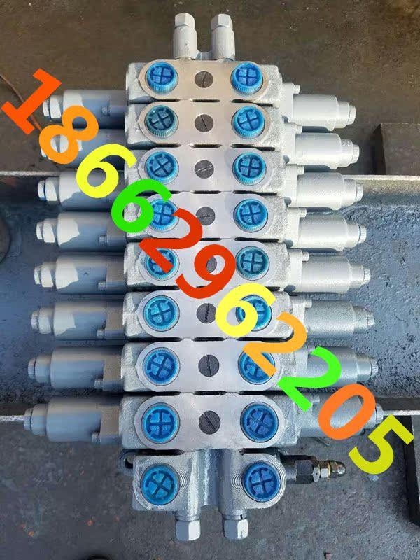 многоходовой клапан гидравлического контроля руководства экскаватор, молот, буровой установки воздушного контроля дистрибьютор настраиваемый