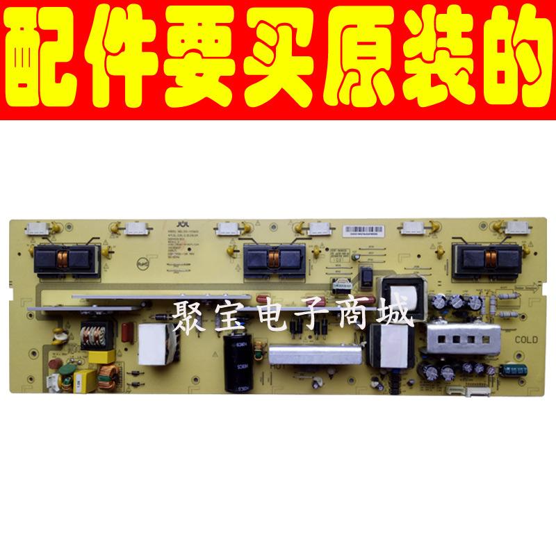 Original Haier L42F6 de télévision et de ligne de panneaux à cristaux liquides d'une carte d'alimentation JSI-4206010094001902