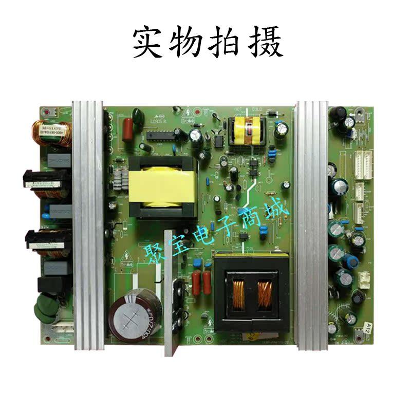 创维 47L28RM-F lcd tv hosszabbító 5800 egy P46TTS egy 07168P egy P46TTS-02