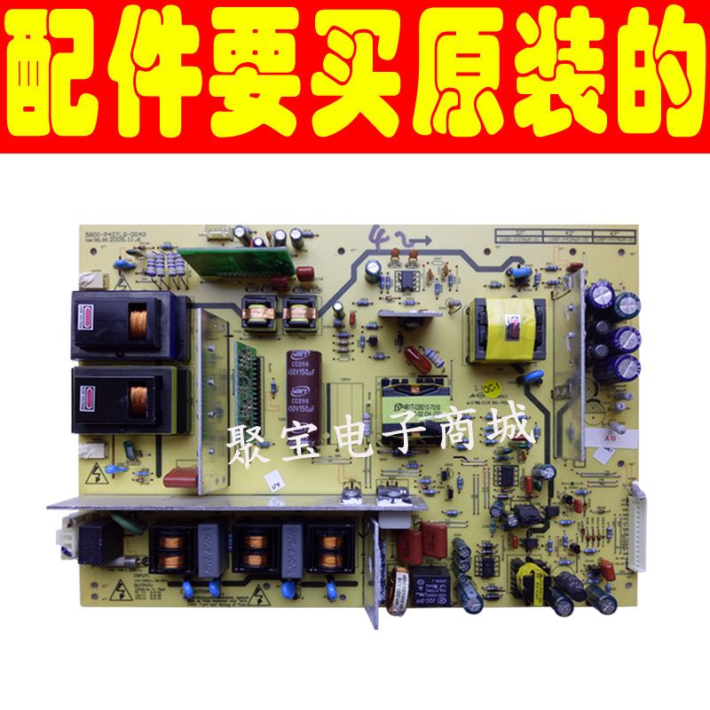 Skyworth 37M11HM LCD - TV - Power Board 5800 ein P42TLQ ein 0040168P ein P42TLQ ein 00
