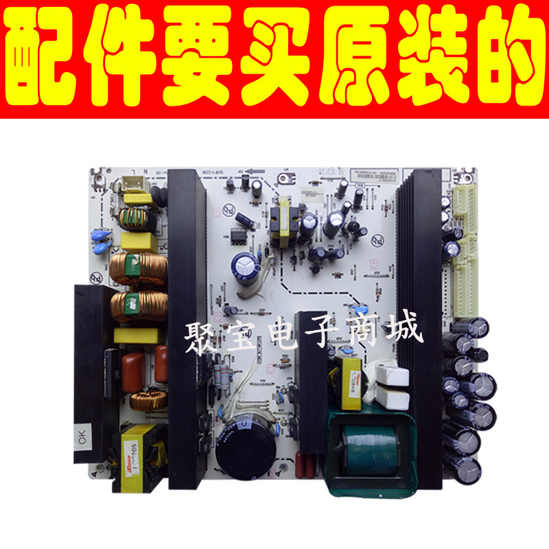 The original LC-47HU27 Xoceco LCD TV power board general 782.IFY27-200D569FY1620K