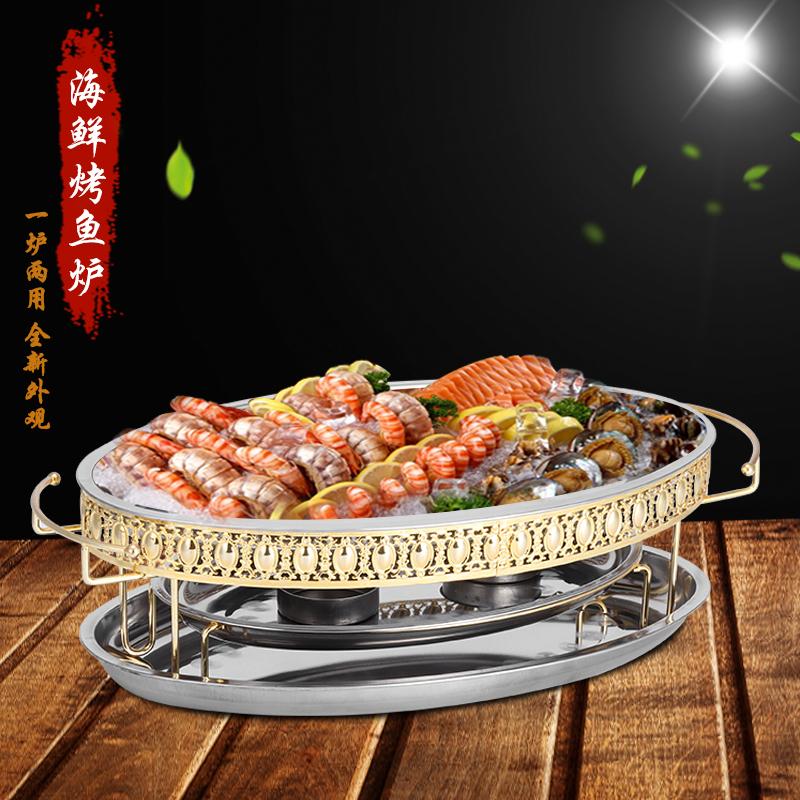 коммерческие морепродукты большой кофе кофе посуду небольшой горшок утолщение нержавеющей стали рыба на гриле печь алкоголь Жареный древесный уголь Чжугэ рыбы диск