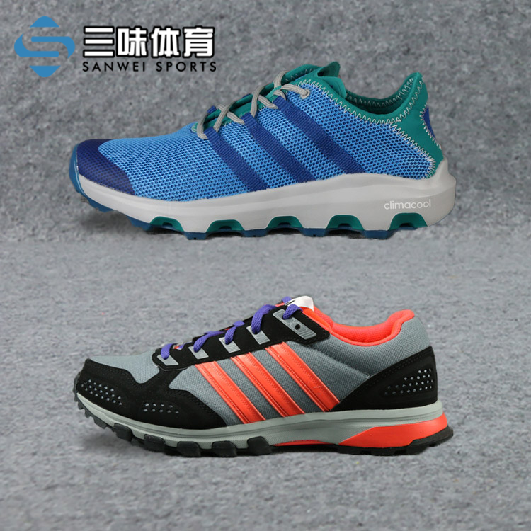 ADIDAS/ Adidas cool breeze outdoor wading shoes, breathable casual shoes AF6376M18822