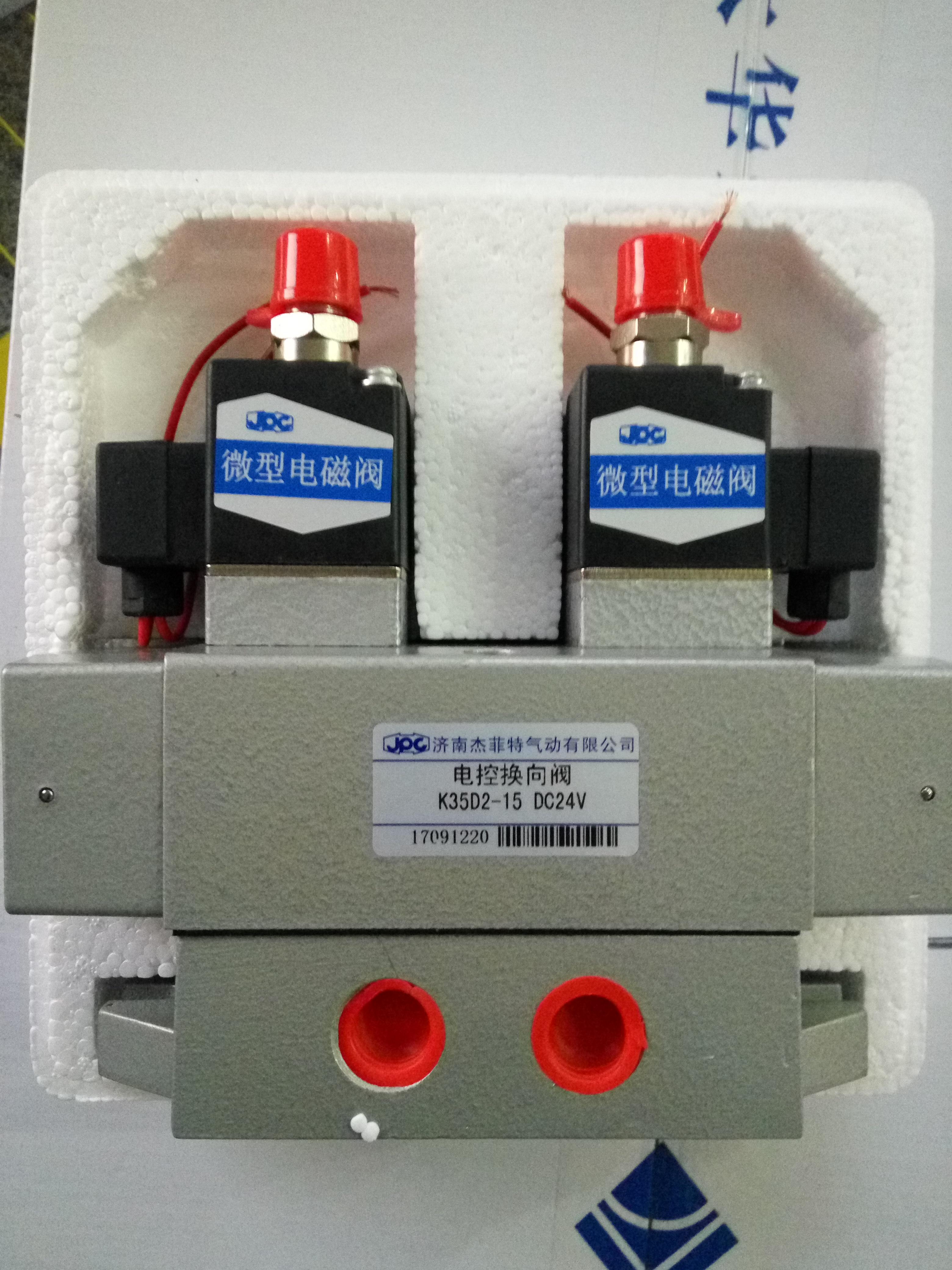 Cpm Huaneng jeffy K35D2-15K35D2-10 características de la válvula de control eléctrico