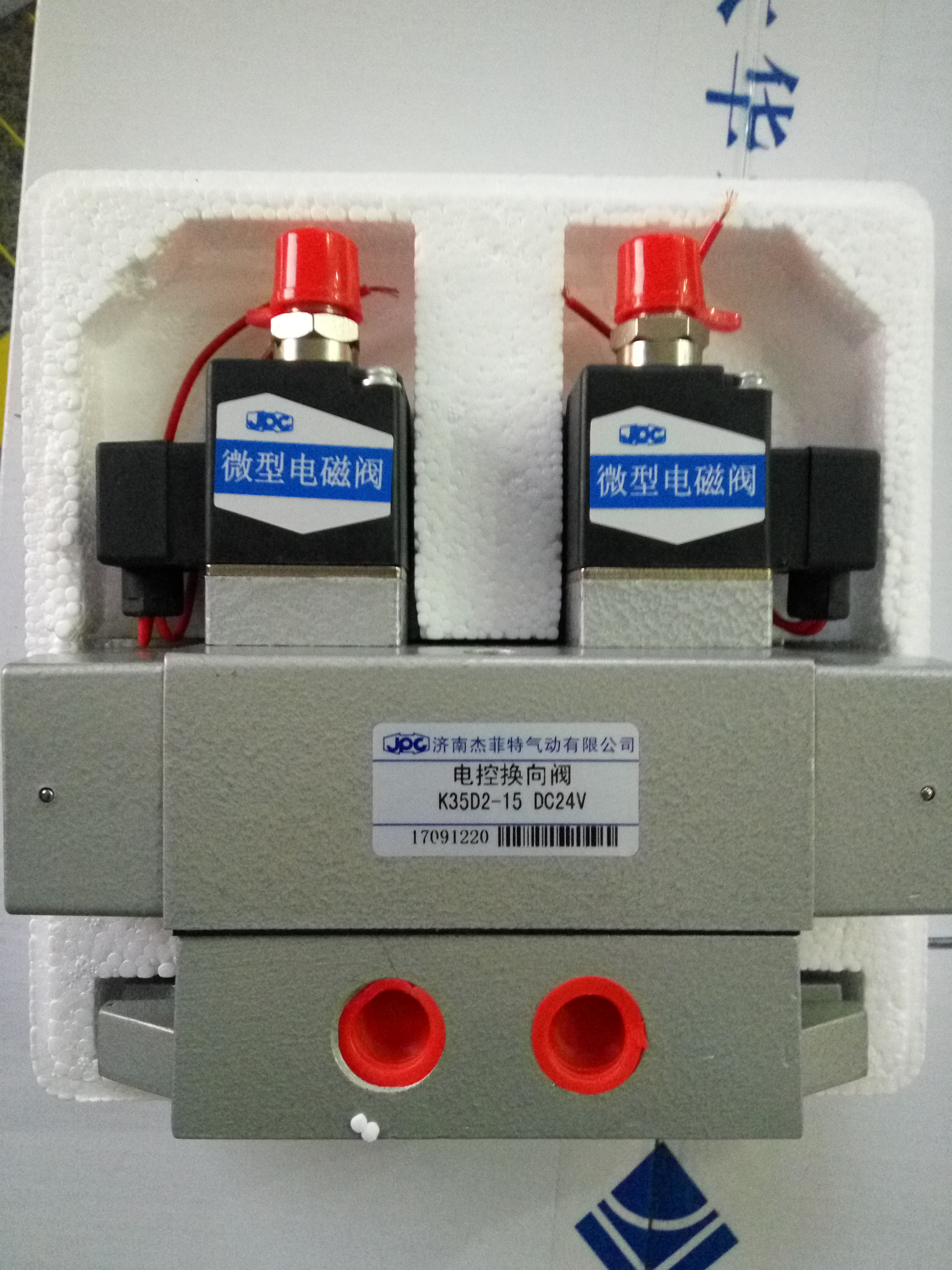 JPC済南華能傑フェイトK35D2-15K35D2-10制御切換弁