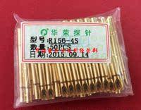 R156-4S2.7 needle sleeve, P156 needle sleeve, R156 test needle copper sleeve, /P156 Huarong needle sleeve