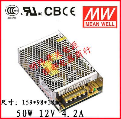 az 明纬 kapcsoló S-50-12 egykarú 12V4.2A AC-DC állítható világító szót az izallobarikus 50W led.