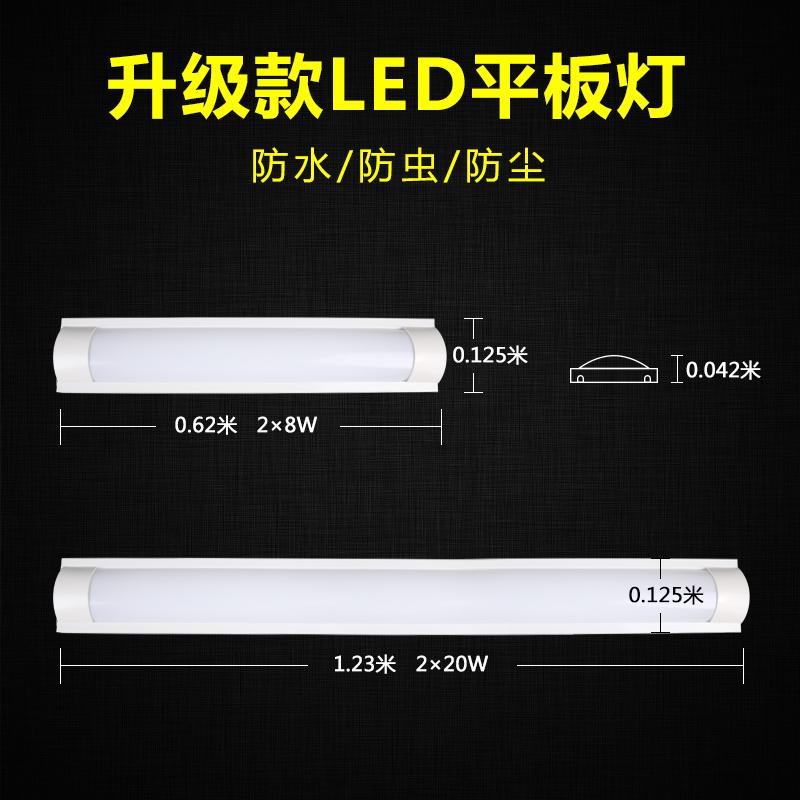 Tres luces LED ultra - Thin panel de luz de la lámpara de luz fluorescente de soporte cubierta con doble paquete completo de correo