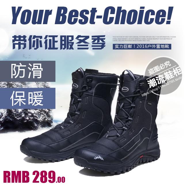 冬大码户外运动雪地靴男士防水防滑雪鞋保暖加绒东北棉鞋登山军靴