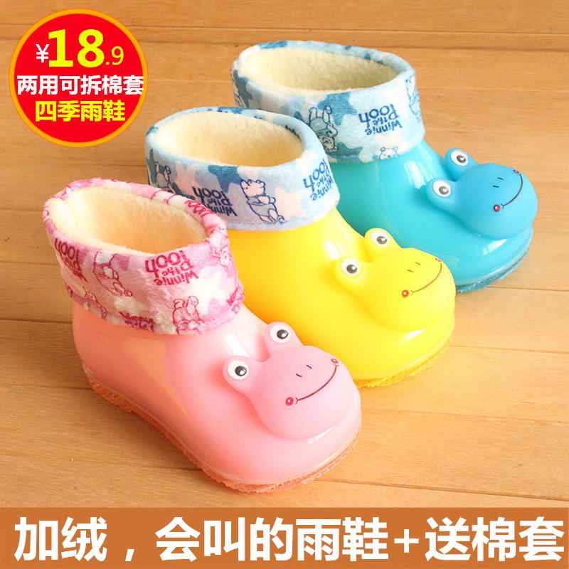 卡通儿童雨鞋男女童宝宝叫叫鞋2-3-4岁防滑加绒雨靴子小孩子水鞋