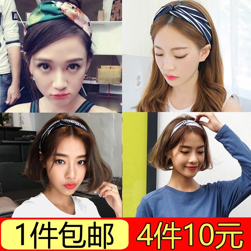 Korean alphabet sports sweat hair band camouflage headband knitted caps thin men and women tide Yoga Stretch wide hair