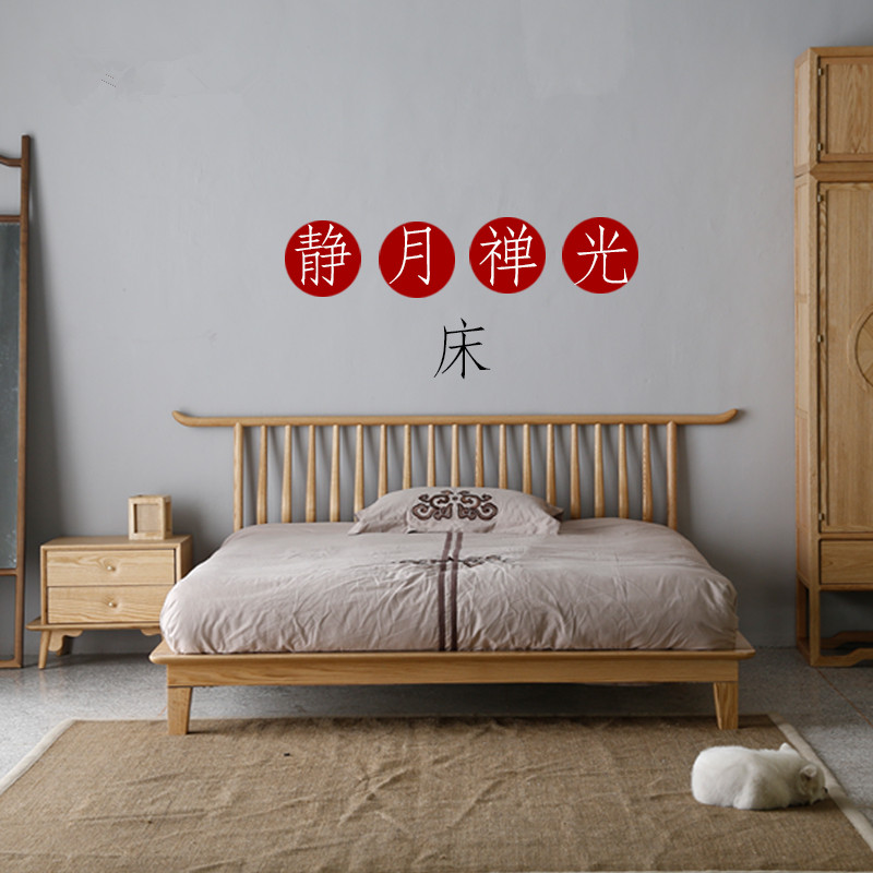 The new Chinese Ash Wood Zen bed bed double bed bedroom furniture style
