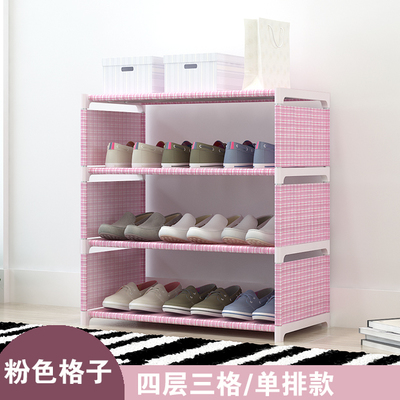 A simple 4 layer dormitory shoe household storage rack assembly stainless steel shoe rack special offer shipping economy