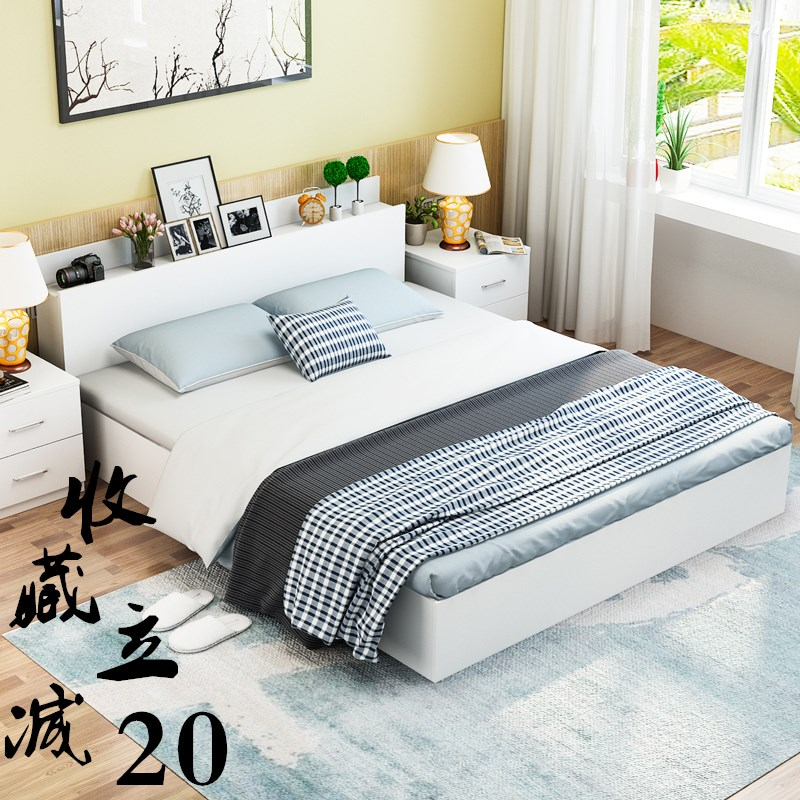 Simple modern bed bed Zhuwo 1.8 meters 1.5 meters double bed tatami wood adult Japanese bedroom bed