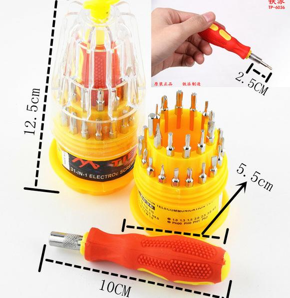 31 in one screwdriver sets multifunctional cross screwdriver combination universal screwdriver Hardware Maintenance Kit