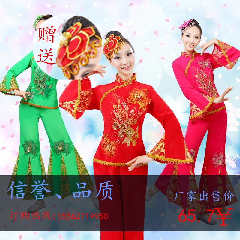 紅色s【2.6】民族秧歌服中老年腰鼓服裝扇子舞蹈演出服女裝古典表演服廟會表演