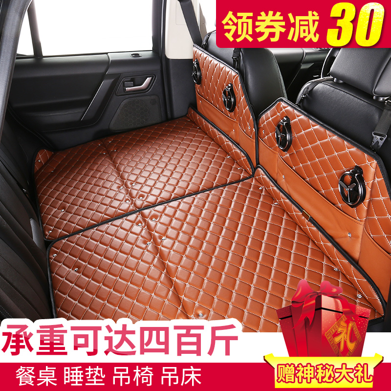 Self driving tour general purpose vehicle rear row car bed, car bed mattress, non inflatable car bed SUV