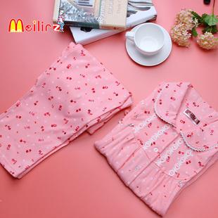 双面色织纯棉月子服产后家居服春秋孕妇睡衣哺乳衣秋冬喂奶衣套装