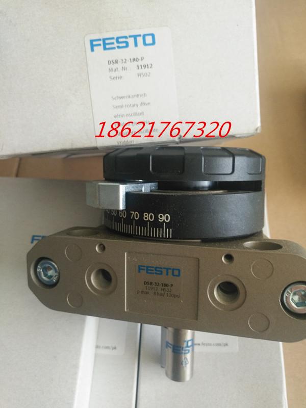 истински нови фесто, фесто DSR-32-180-P11912 бутилката.